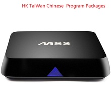 HK Taiwan Chinese Programs TVB ATV Jade Quad Core TV Box 2G RAM 8G ROM Dual WIFI 2.4G 5.8G Free Shipping(China)