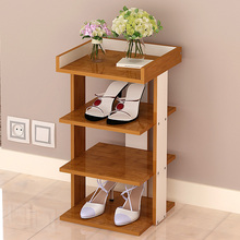 Simple modern multi-functional hall cabinet, multi-layer assembly bedroom shoe, home shoe rack