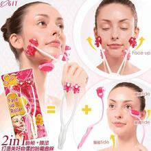 free shipping Face Up Roller Massage Slimming Remove Chin Neck Massager Beauty 2 in 1 Tool New Lovely Pink Color WYQ