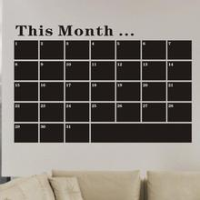 JY 26    2017 Hot Selling 53X78 Month Plan Calendar Chalkboard MEMO Blackboard Vinyl Wall Sticker 421
