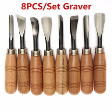Drillpro 8Pcs/set Graver Chip Detail Chisel WoodWorking Carving Hand Tools  Knives High Quality