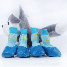 Pets Dog Puppy Non-slip Soft Sole Rubber Warm Shoes Waterproof Socks 6Sizes New