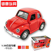 The new 2016 alloy models, Q version stands back to open 2 simulation beetle toy car manufacturer wholesale sell like hot cakes