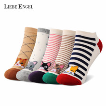 LIEBE ENGEL 2017 New Spring Summer Kawaii Women Socks Cute Cartoon Cat Striped Cotton Socks for Female (5 Pairs/Set)(China)