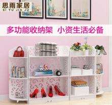Carved Corner Set Storage Shelf Multi - storey Floor Shelf Living Room Bedroom Bookcase Children 's Room