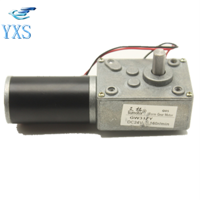 GW31ZY DC 12V 8RPM 14RPM 24RPM 35RPM 63RPM 100RPM 158RPM 248RPM/Min Worm Gear Reducer Motor Adjustable Speed Miniature Motor<br>