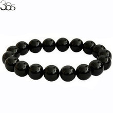 Free Shipping On Sale! Gift Packed! 6-14MM 8 Inch 100% Genuine AAA Grade Natural Gems Stone Black Tourmaline Round Bracelet(China)