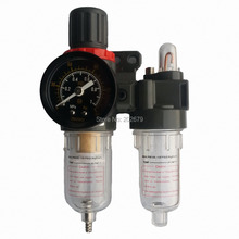 Air Pressure Regulator oil/Water Separator Trap Filter Airbrush Compressor  AFC2000  Free Shipping