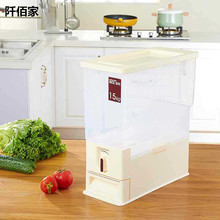 Japanese 15kg Sealed White Plastic Assembled Mouthproof Metering Rice Box Desktop Storage Flour Barrels For Rice Grains Holder