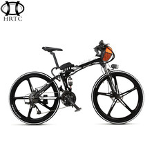 Motor drive folding lithium mountain bike 26 inch 27 speed variable speed electric bicycle aluminum alloy 5 spoke wheel electric
