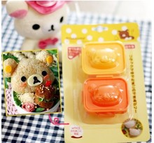 Wholesale 100sets/lot  twinset Rilakkuma  easy Bear Sushi Egg Rice Moulds Mold Mould Riceball Maker Easy Use New Free Shipping