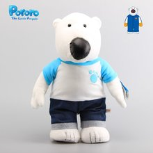 High Quality Big Size 43 CM Pororo the Little Penguin Polar Bear Poby Soft Stuffed Animals Plush Toy Kids Christmas Gift(China)