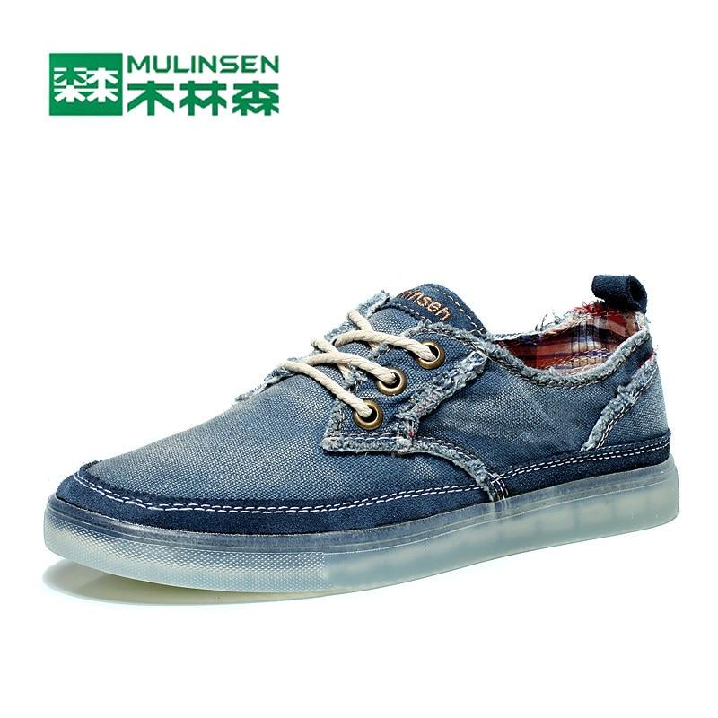 MuLinSen Mens Sports Skateboarding shoes Blue/Khaki Breathable Wear Non-slip Outdoor Sport Shoes Traning Sneakers 31140400<br><br>Aliexpress