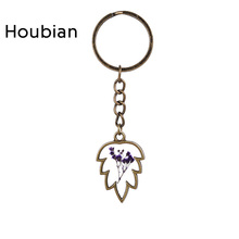 fashion leaf Key chain popular dried flower Transparent glass  long Key chain ladies lavender Key chain Free Shipping