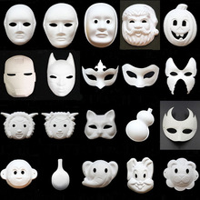 New 2017 Fashion DIY White Paper Unpainted Animal Hero Venetian Mask for Men Women Kids Carnival Face Masks