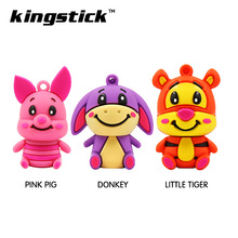 Kingstick USB stick cute animal tiger/Pink pig/donkey usb flash drive 64GB pen drive 32GB 16GB 8GB 4GB memory stick U disk