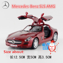 KINSMART Die Cast Metal Models/1:36 Mercedes-BenzSLS AMG toys/for children's gifts or for collections