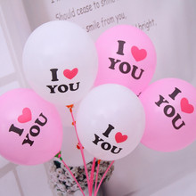 50pcs/lot 12 Inch 2.8g Heart Love Printed I LOVE YOU Latex Balloons Valentines Day Wedding Party Inflatable Helium Air Balloons
