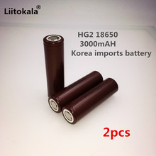 2PCS Original Korea imports battery HG2 18650 battery 3000 mAh 3.6V discharge 20a, Dedicated electronic cigarette battery power