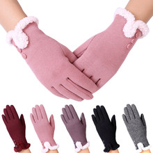 Classic Luvas de inverno Womens Fashion Winter Outdoor Sport Warm Gloves Mittens Eldiven solid pink Guantes mujer Gants femme(China)