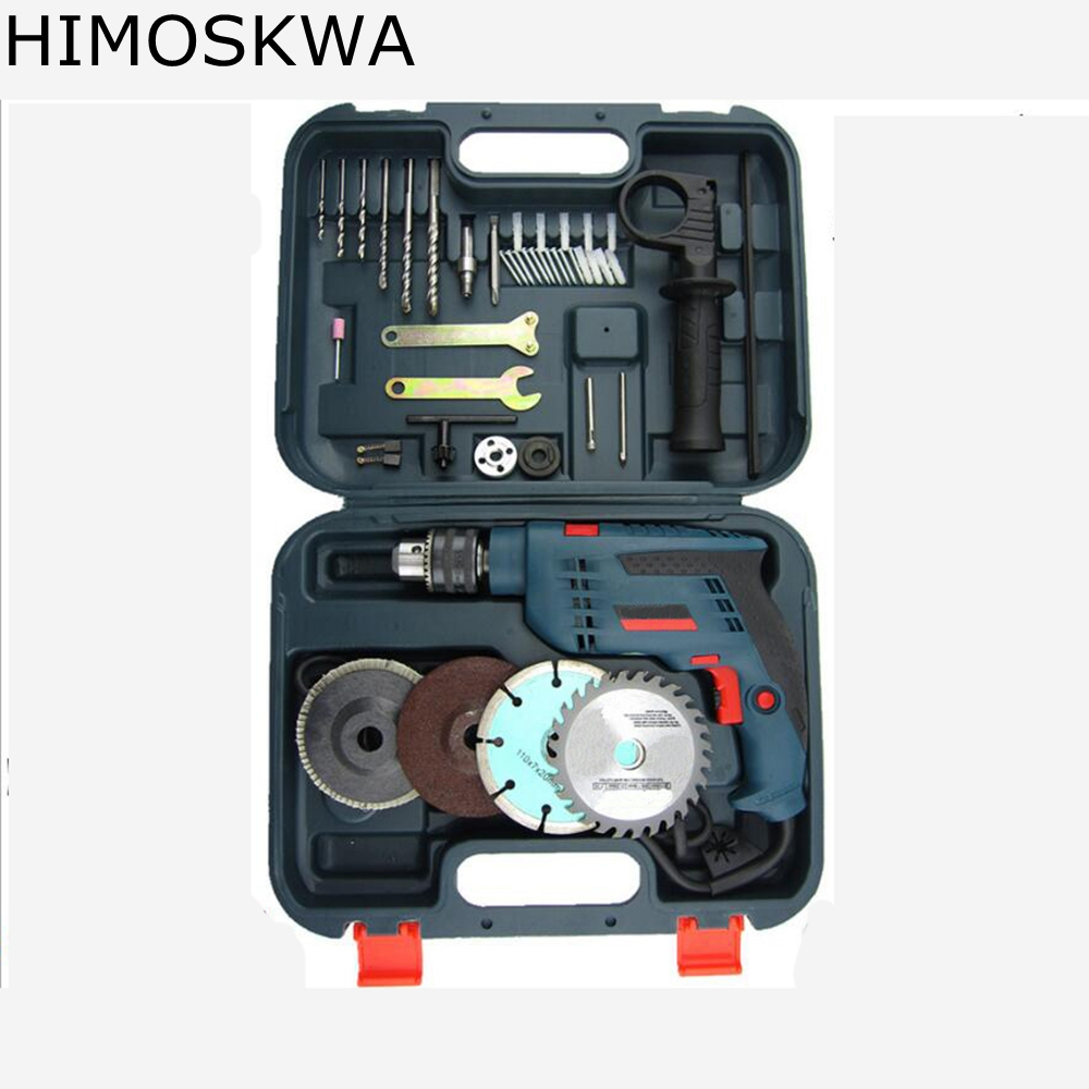 HIMOSKWA Impact Drill Household electric Hammer Multifunctional  dual-purpose electric tool  electric drill cutting tool set<br>