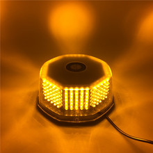 20W DC12V Magnetic Mounted Amber LED Car Roof Warning Light Emergency Lamp Vehicle Police Flashing Strobe Beacons Dome