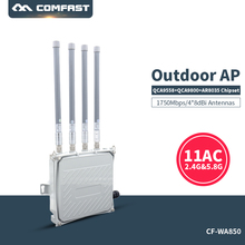 1750Mb high power Comfast CF-WA850 Dual Band Wireless AP bridge 5G&2.4G CPE 4*8Dbi Antenna outdoor WIFI Router WIFI Access Point