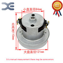 Adaptation For Philips FC8202 / 8204/8256 Vacuum Cleaner Accessories Motor Vacuum Cleaner Motor