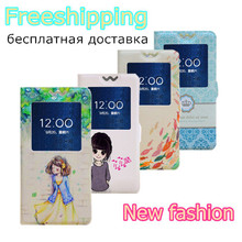 New Cartoon Mobile Phone Bag Cases for Sony Xperia T3 T 3 M50W D5102 D5103 D5106 Flip View Window Cell  Cover case Free Shipping