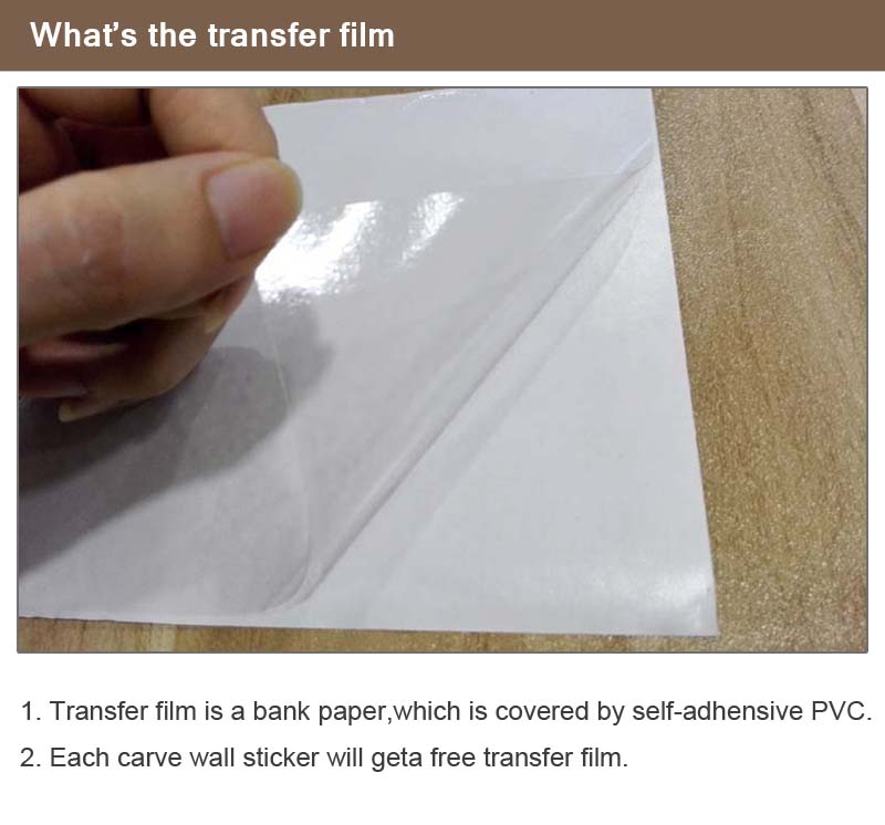 what the transfer film