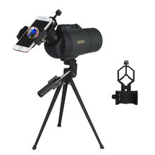 Visionking 25-75X70 Compact Spotting Scope for Birdwatching - Zoom+Phone Adaptor Hunting R2(China)