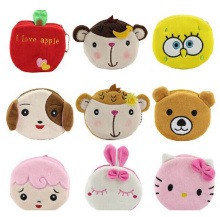 Multi Cartoon Designs FOR Choice - 10CM Cotton Coin Purse & Wallet Pouch Case BAG ; Keychain Pendant Storage BAG Pouch Handbag