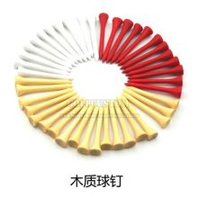 Free shipping 100Pcs 42mm 54mm 70mm 83mm Mixed Color Environmental Wood Golf Tees Golf Ball Tees