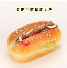 Free shipping Simulation Bread Model  Decoration Supplies kitchen furnishing articles Plastic Crafts Food toys