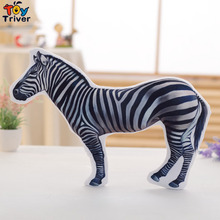 Kawaii Jungle Zebra Plush Toys Stuffed Animals Cartoon Zebra Shape Pillow Cushion Creative Kids Children Birthday Gift Triver(China)