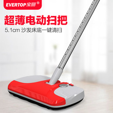 EVERTOP Charging Type Household Sweeper Cordless Handheld Stretchable Vacuum Electric Broom Broom Dustpan Set