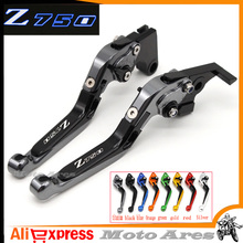 Logo(Z750) For Kawasaki Z750 (not Z750S model) 2007 2008 2009 2010 2011 2012 Titanium CNC Motorcycle Brake Clutch Levers(China)