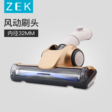 Dust Cleaning Tool Attachment Universal 32 Diameter Vacuum Cleaner Floor Brush with Wheels