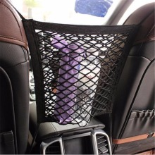 Universal Car Organizer Back Seat Mesh Storage Bag Auto Car Net Organizer for Bag Luggage Pets Children Kids Disturb Stopper(China)