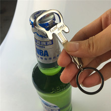 New Products Practical Guitar Shape Beer Bottle Openers Bar Tools Alloy Hangings Ring Keychain Tools Kitchen Tools Gifts D0078(China)