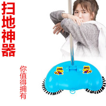 push wireless no electricity intelligent sweeper cleaning magic broom and dustpan combination(China)