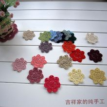 ( 50 pcs/lot) Free shipping 7cm wholesale 100% cotton crafts Crochet flower heads with good quality(China)