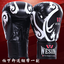 Original 3 colors 600g PU mateial high quality breathable male fitness boxing gloves muay thai for adult free shipping(China)