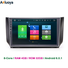 Aoluoya 4GB RAM Octa-Cor Android 6.0.1 Car DVD Radio GPS Navigat For Nissan Sylphy 2013-2016 car audio multimedia WIFI BT DAB+(China)