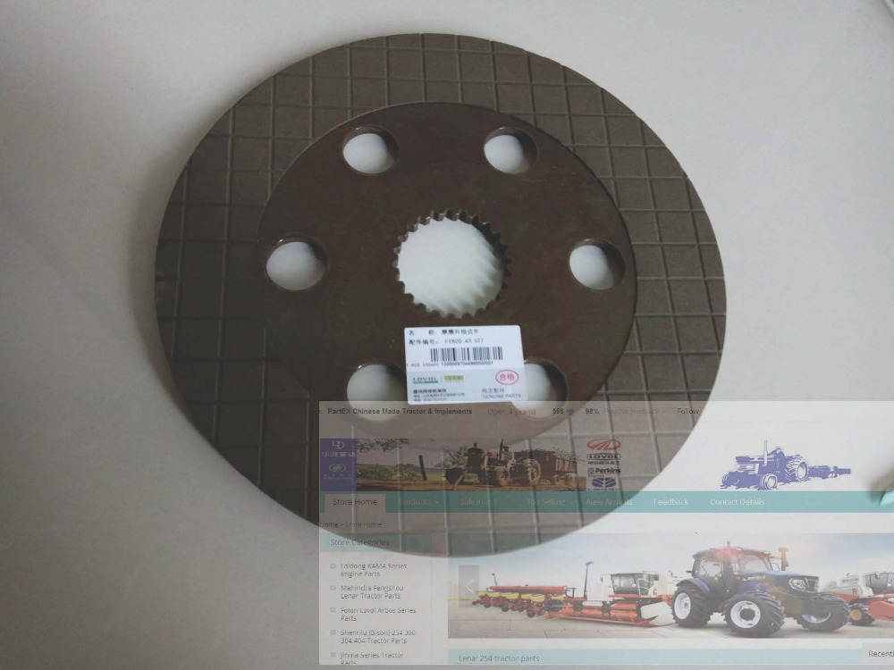 FT800.43.027, the friction disc for Foton Lovol 80hp series tractor <br>