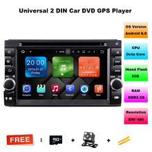 Free shipping Universal 2 din Android 6.0 Octa 8 Core Car DVD player GPS Wifi BT Radio BT 2GB RAM 32GB ROM Support 3G DAB+ DTV