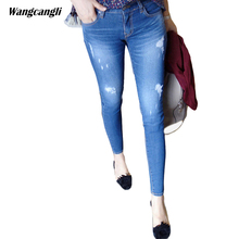 women stretch jeans torn summer cowboy tight-fitting jeans women decoration embroidered flares Pencil Pants XL 5XL wangcangli