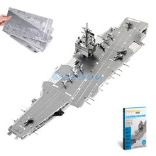 Piececool 2017 Newest 3D Metal Puzzles of USS Enterprise From 3 Metal Pieces 3D Metal Model Kits DIY Funny Gifts for Kids Toys