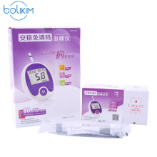 BOLIKIM MEDICAL Diabetic Blood Sugar Detection Blood Glucose Meter Glucometer Gauging Glicose +50 Strips Test Paper & 50 Needle(China)