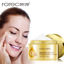 ROREC Propolis Moisturizer Face Cream Soft Moisturizing Tender Bleaching Cream Whitening Pigment Spots Anti-Aging Skin Care 50g(China)